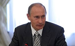 "Putin was shown ""Electronic university""systemat Far Eastern high school in PrimorskyKrai"